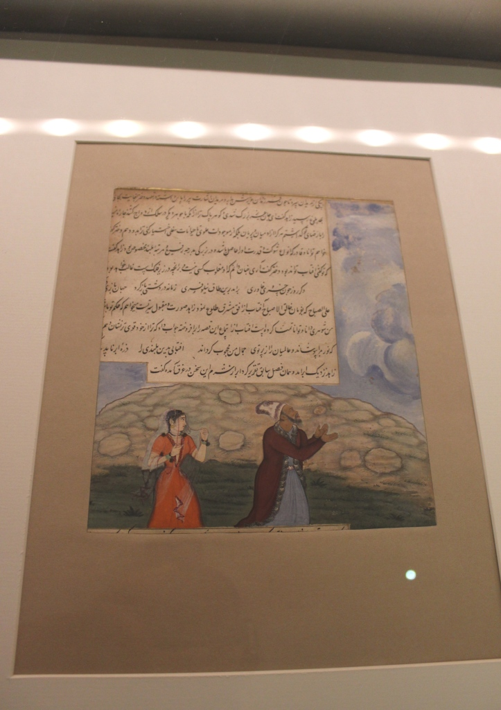The Devotee Offering His Daughter to the Clouds in Marriage: An illustrated folio of Anwar-i-Suhayli, Chapter IV, Story 12, Mughal, c. 1575 CE (Indian Miniature Painting - Photograph in mirandavoice.com)