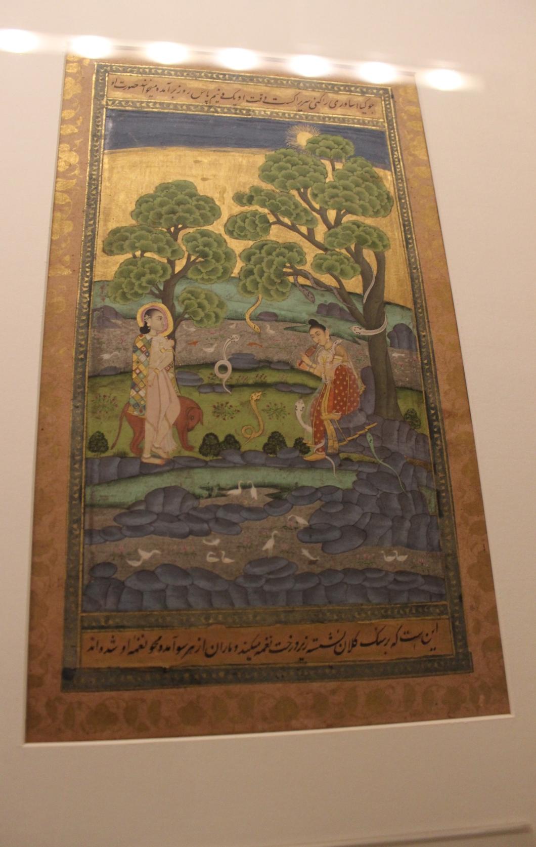 Ragini Jogia Asavari: Deccani, Hyderabad, c. 1725 CE, Sir Ratan Tata Art Collection (Indian Miniature Painting - Photograph in mirandavoice.com)
