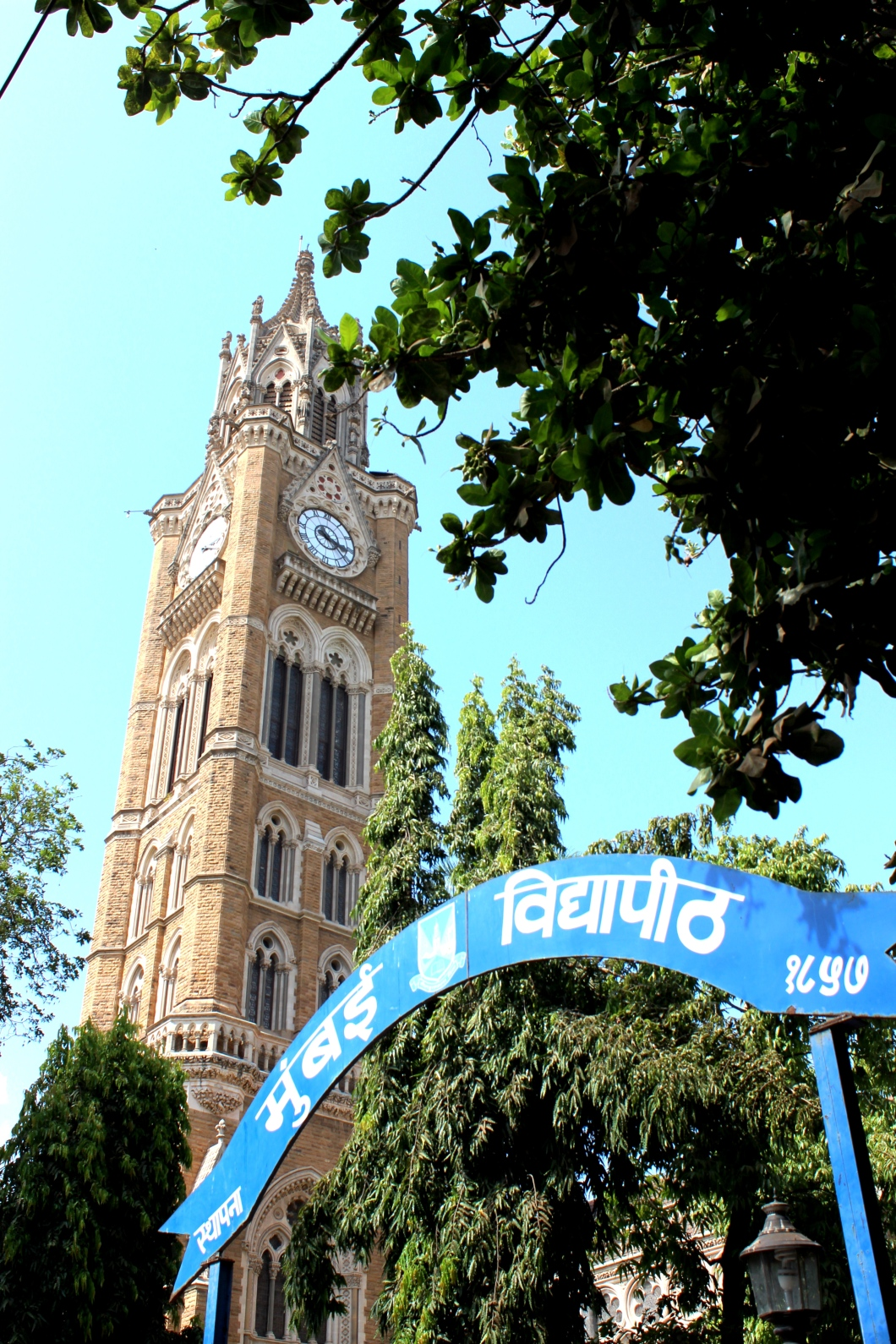 The Rajabai Clock Tower located in the confines of the Fort campus of the University of Mumbai - Photograph for purchase at Shutterstock